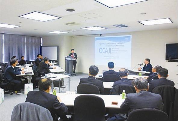 Chương trình hợp tác giữa Hiệp hội nhà thầu xây dựng Việt Nam (VACC) và Hiệp hội các nhà thầu hải ngoại Nhật bản (OCAJI)