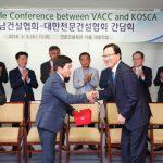 Đoàn công tác Hiệp hội đến làm việc tại Hàn Quốc